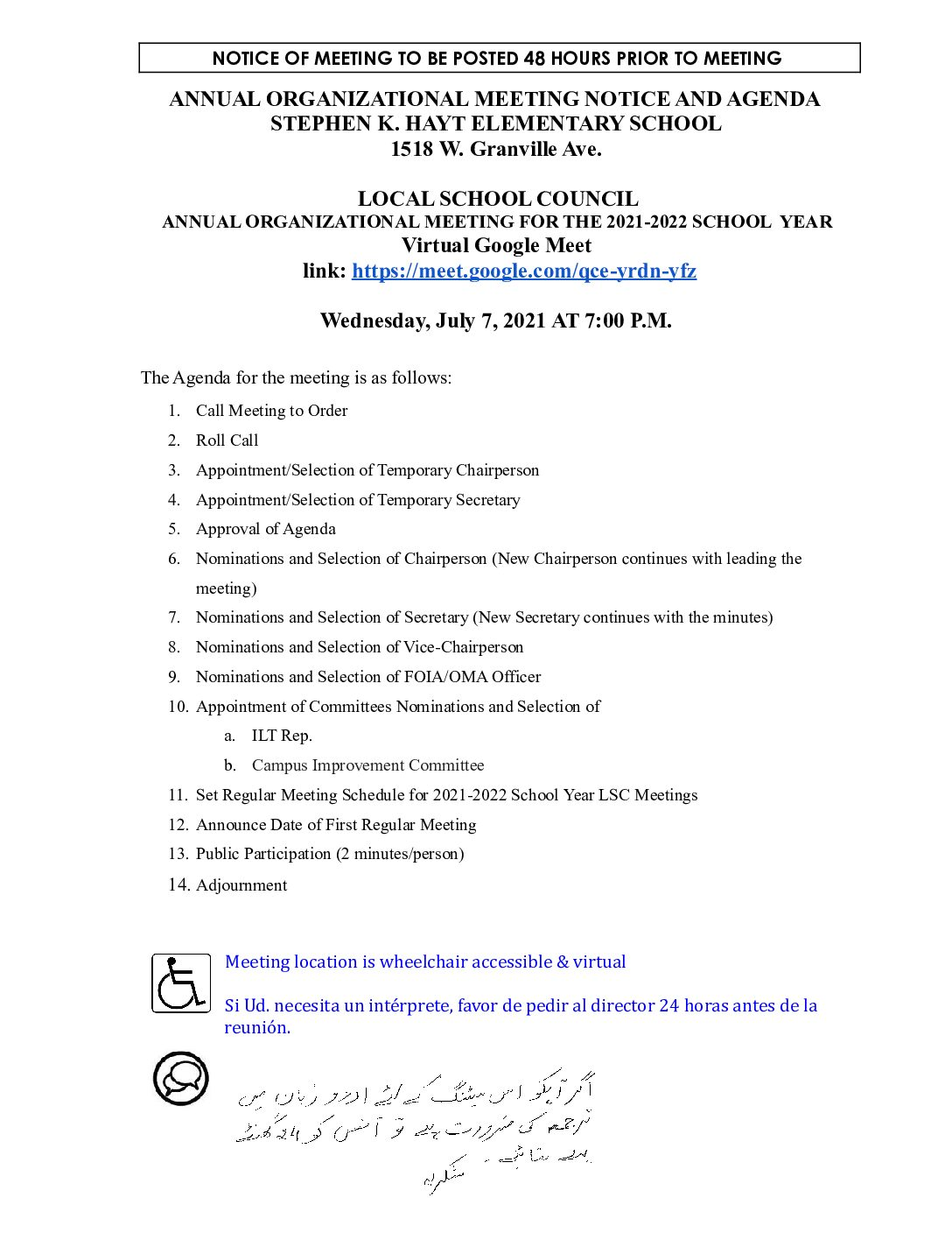 Wednesday July 7th, 2021 – Local School Council Monthly Meeting Agenda