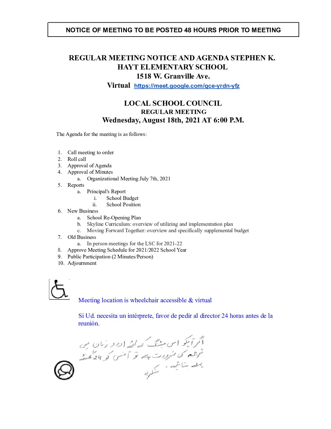 Local School Council Meeting Wednesday, August 18th, at 6:00pm